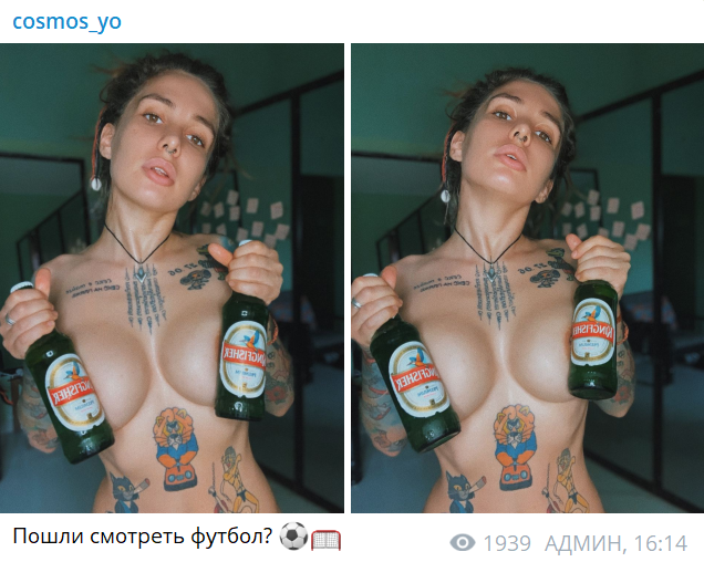 Natashka Veretennikova