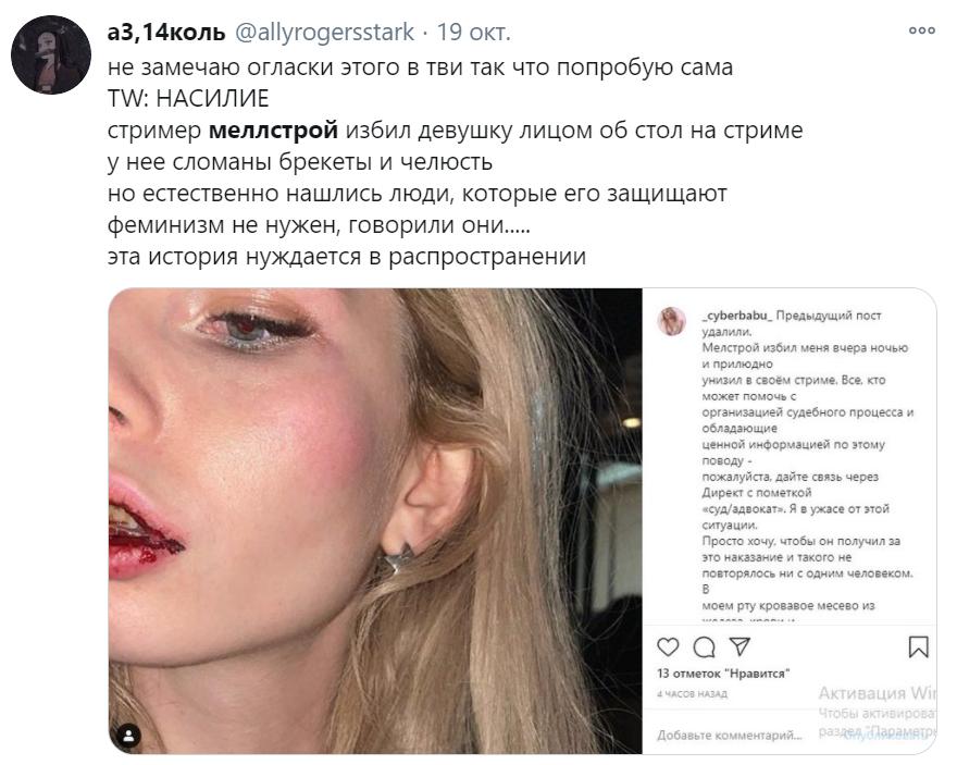Алена Ефремова биография и мемы Меллстрой