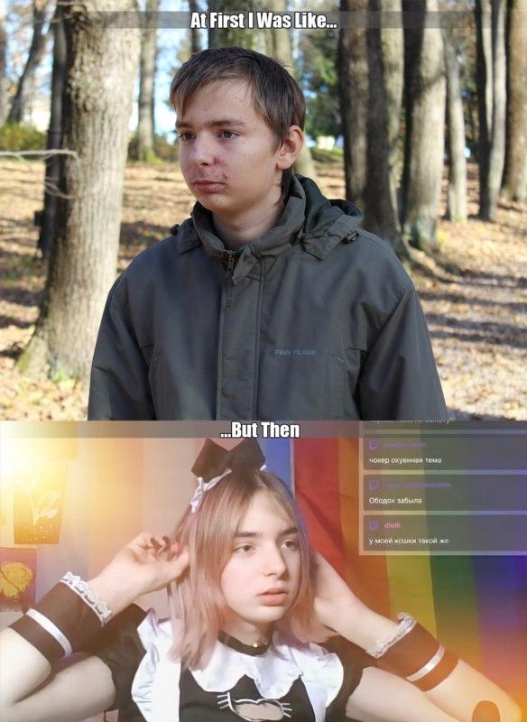 tsdevochka