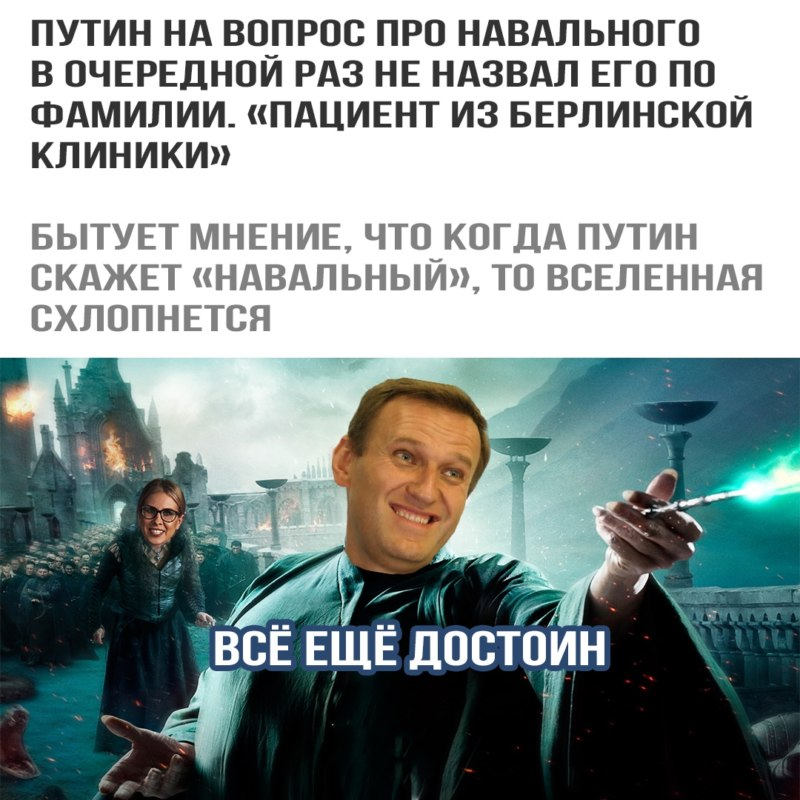 путин про навального