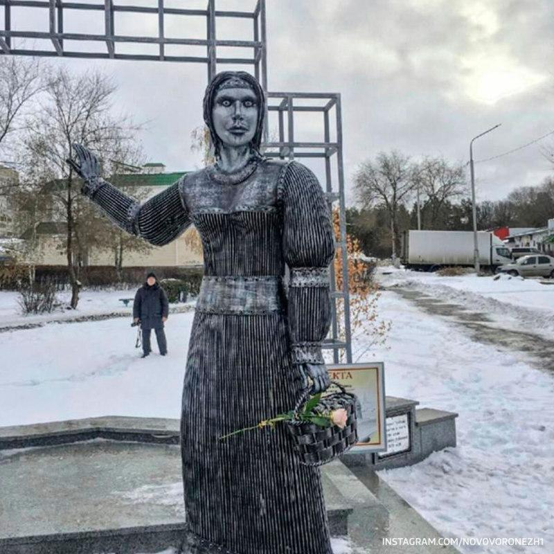 памятник аленке