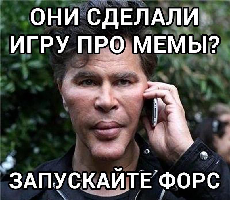 битва мемов вконтакте