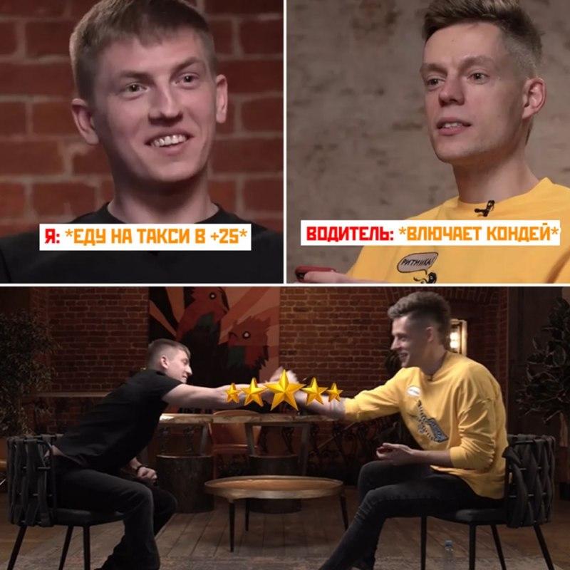 Дудь и Щербаков