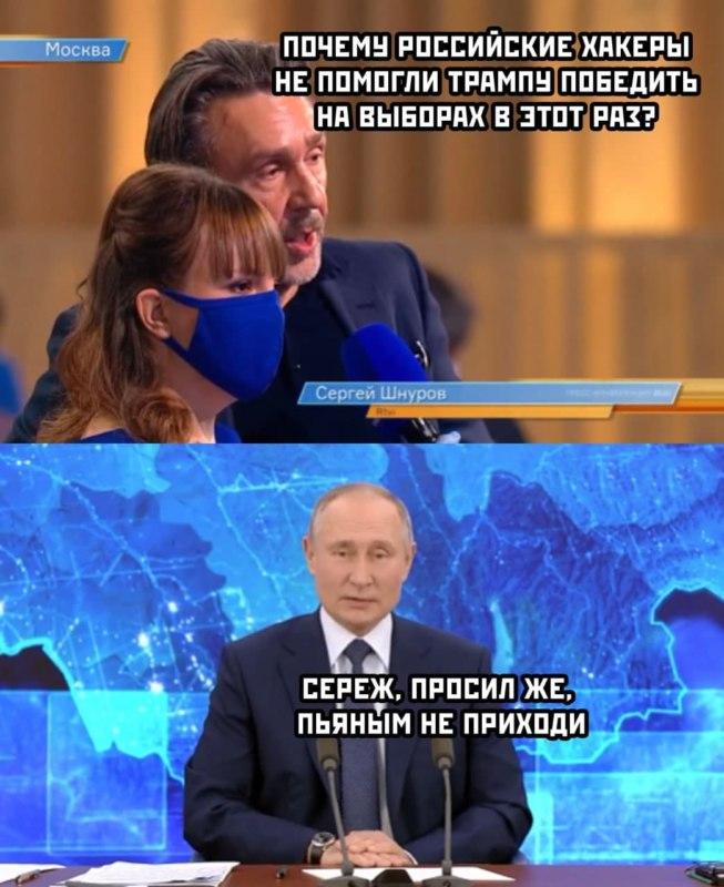 шнуров на пресс-конференции путина