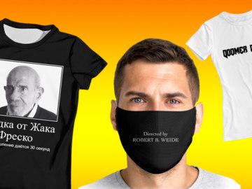 мемы на футболках