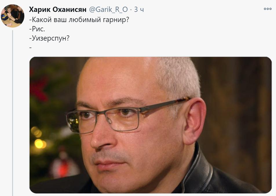 Суровый Ходорковский мем с Гордоном