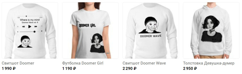 футболка с думером
