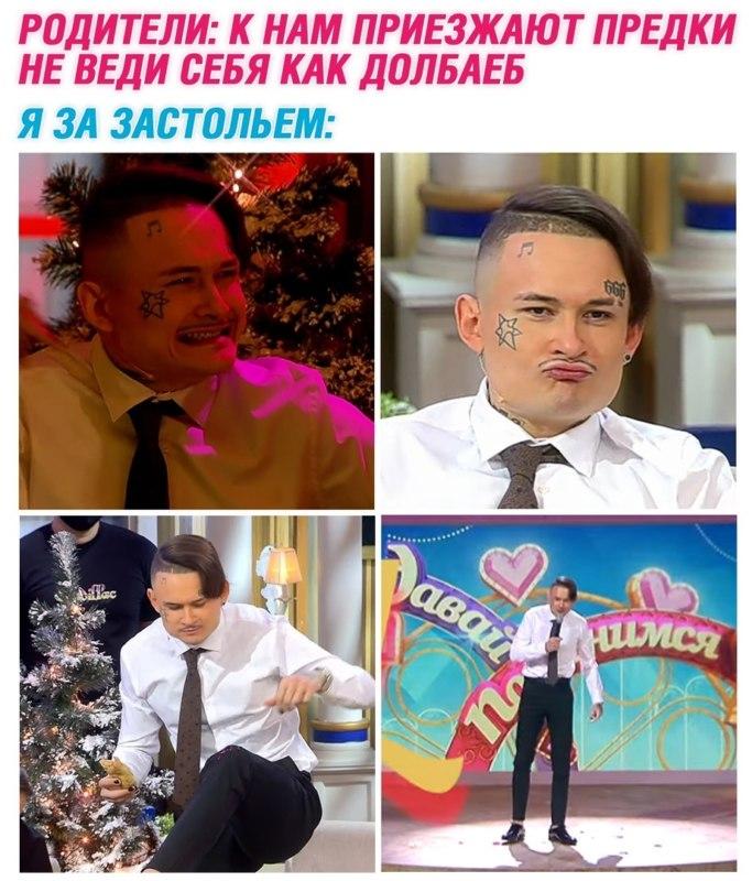 Слава Марлоу и Моргенштерн Давай поженимся