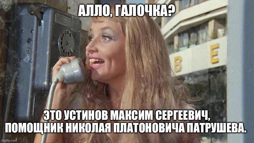 навальный позвонил мемы