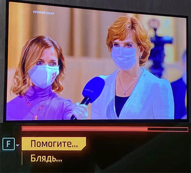 путин про видео с дзюбой
