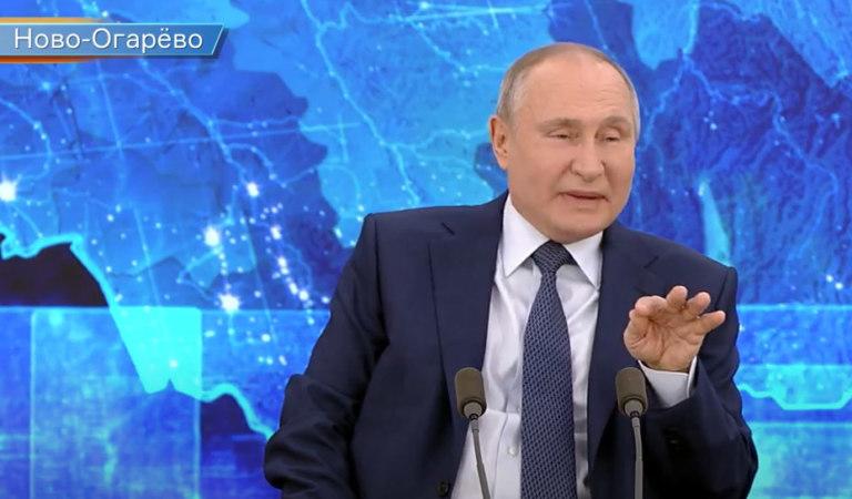 Вопрос о Дзюбе и испуганный Шнуров. Как прошла пресс-конференция Путина 2020
