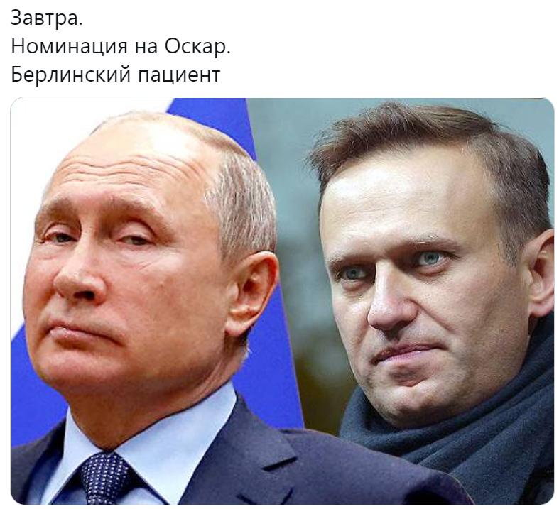 путин про отравление навального