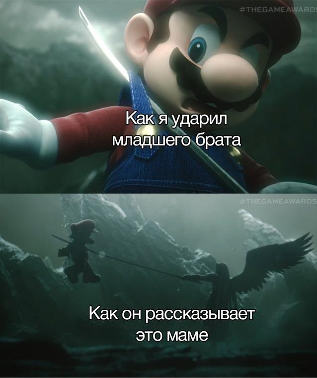 Сефирот пронзает Марио