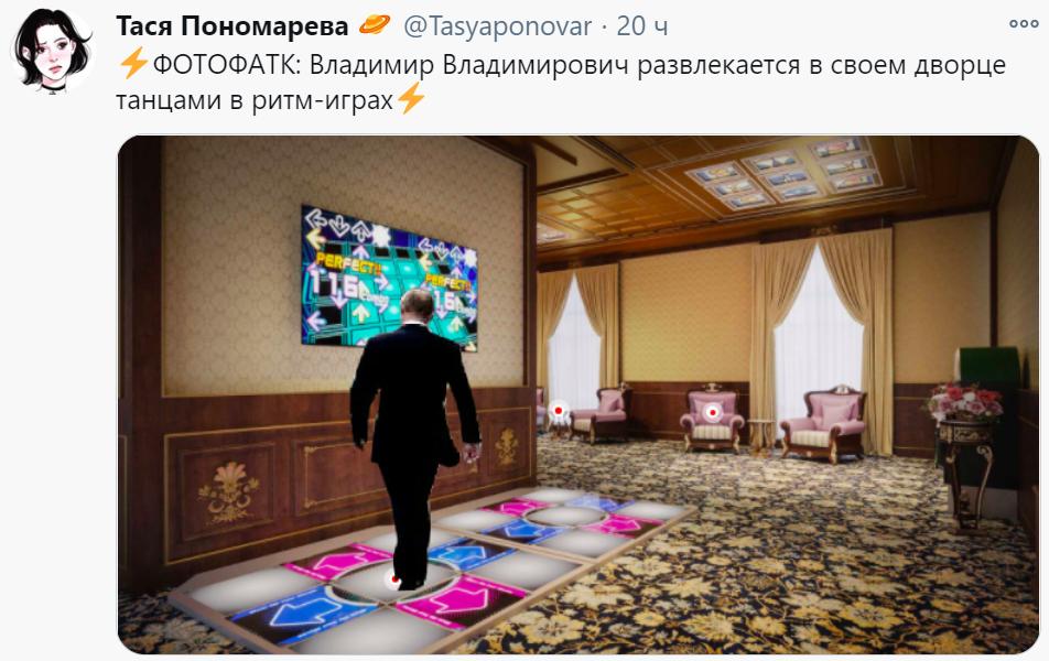 путин дворец мем