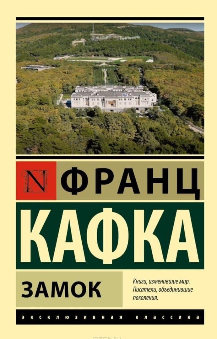 расследование навального про путина