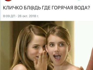 джоджо и эмма робертс