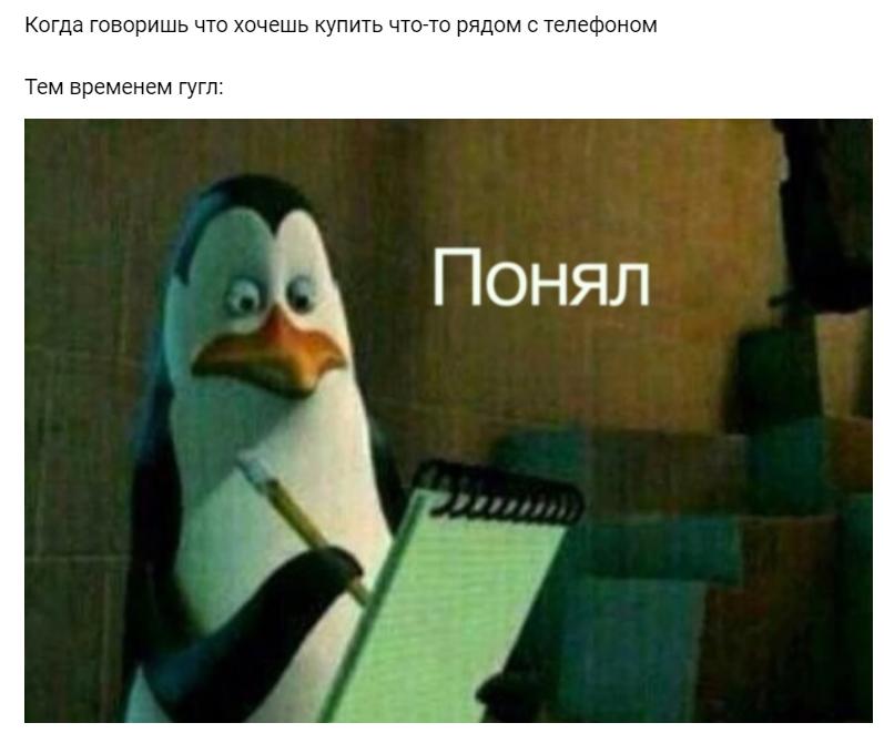Пингвин с блокнотом