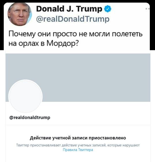 трампа забанили в твиттере