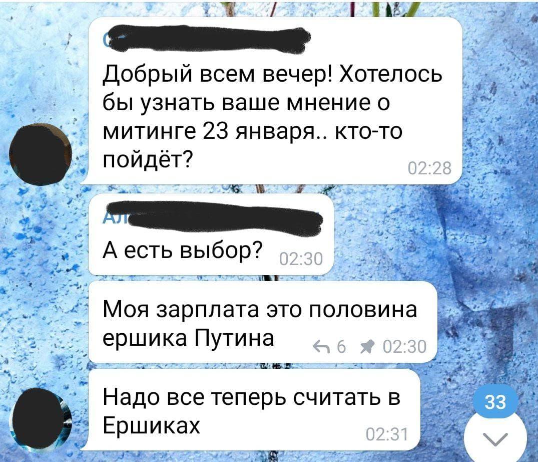 ершик мем