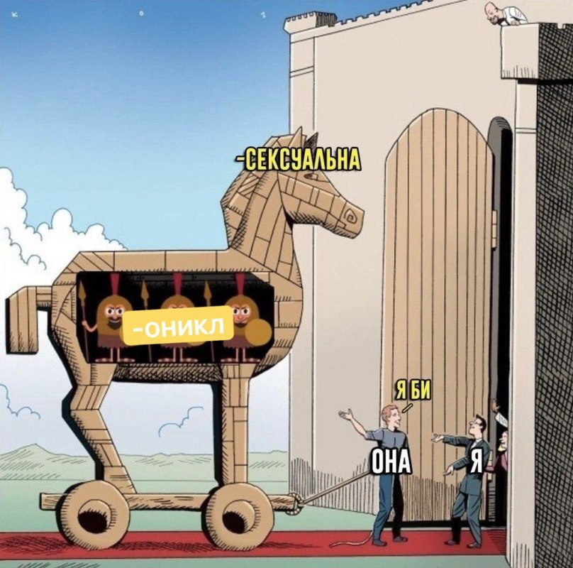 бионикл мем