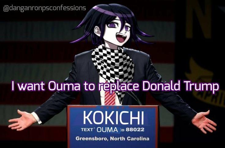 кокичи 2020 президент
