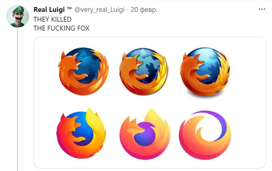 firefox logo meme