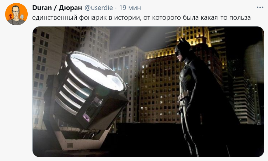 фонарики за навального