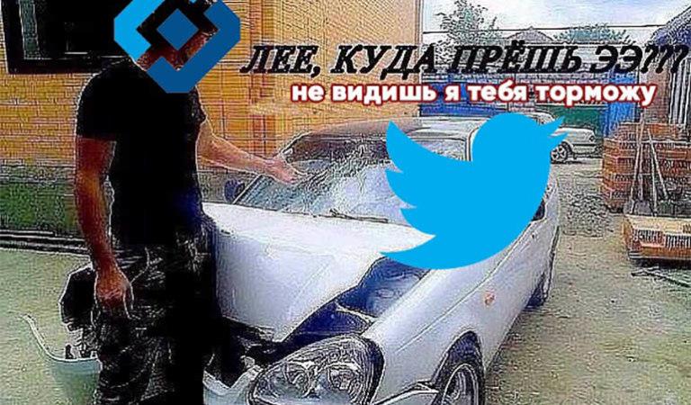 Роскомнадзор объявил о замедлении твиттера, но сломал весь интернет. Люди уже не удивляются, а просто пилят мемы