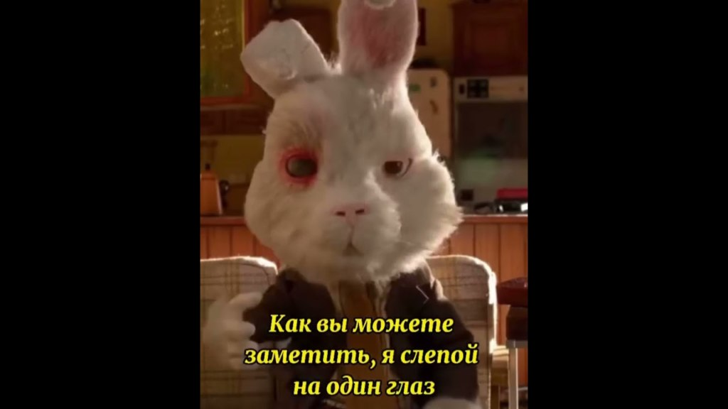 кролик ральф мемы