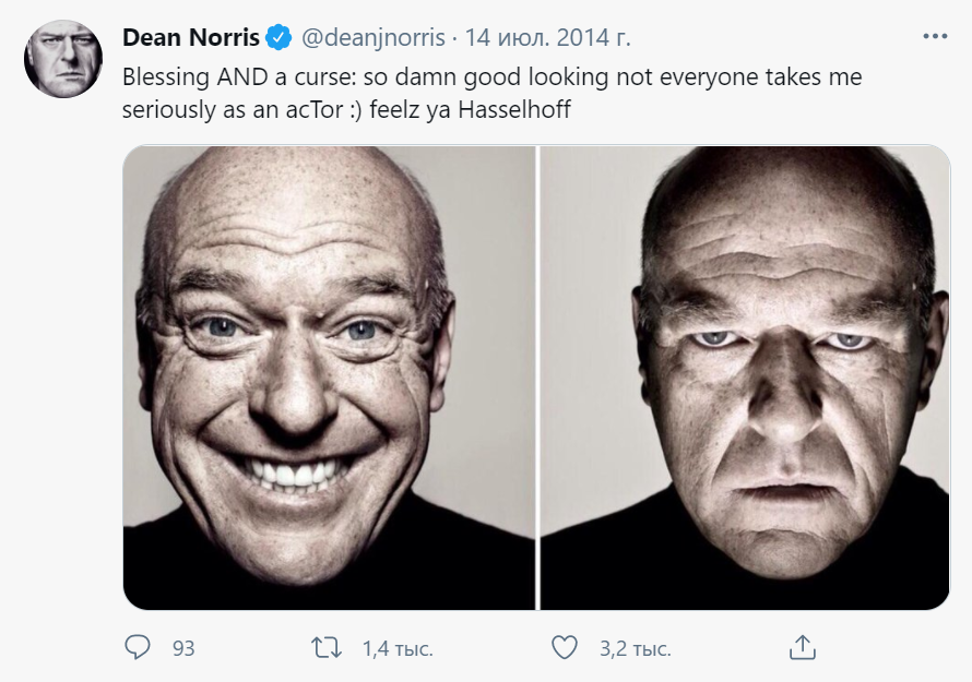 Веселый и грустный Дин Норрис(Веселый и грустный Хэнк из Breaking Bad)