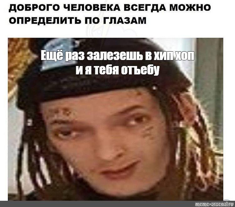 кизяка мем