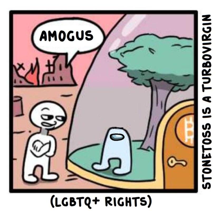 Амогус (Amogus)