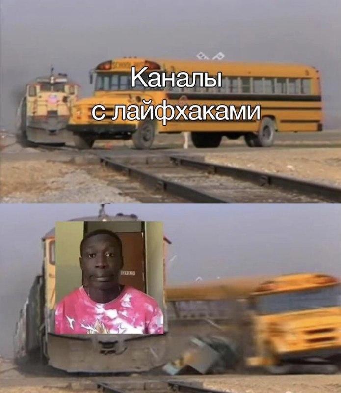 парень против лайфхаков
