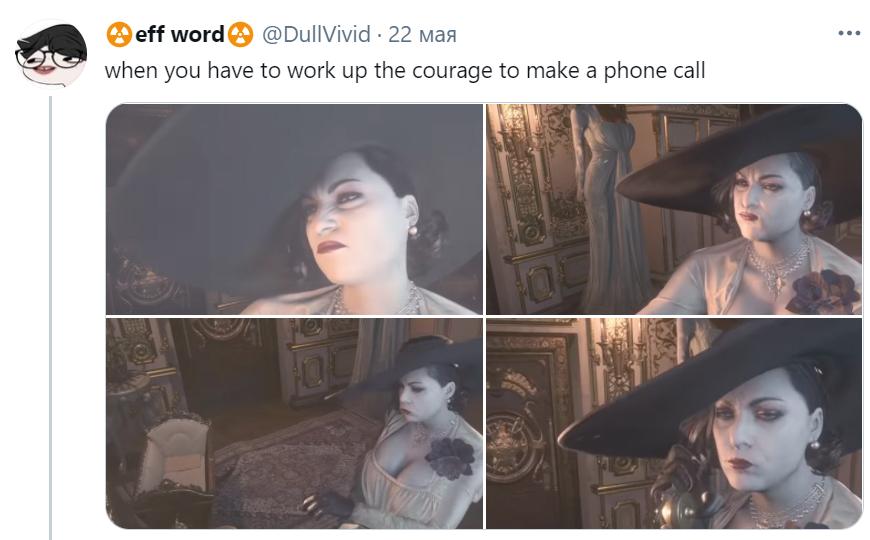 леди димитреску с телефоном мем