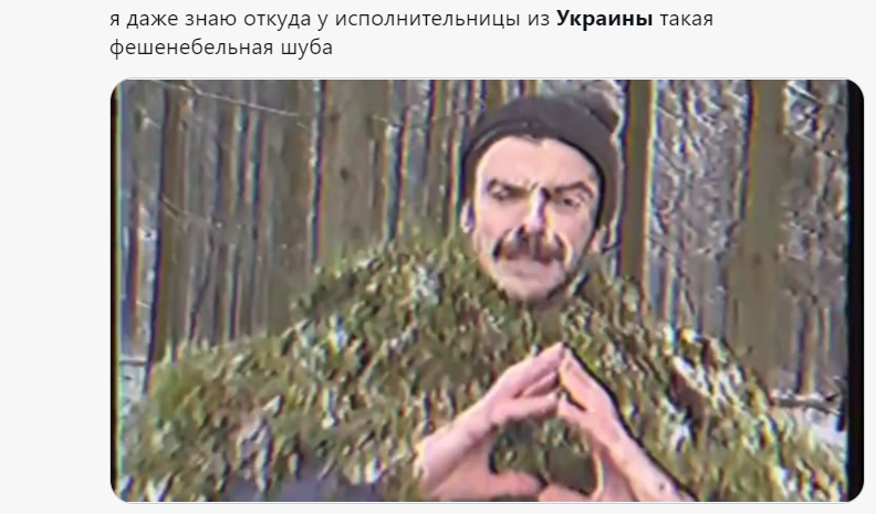 go_a украина евровидение
