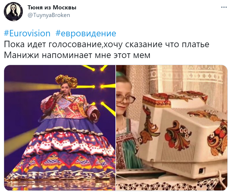 манижа платье мем