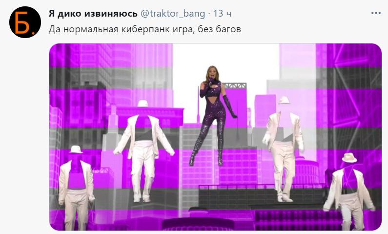 eurovision 2021 memes