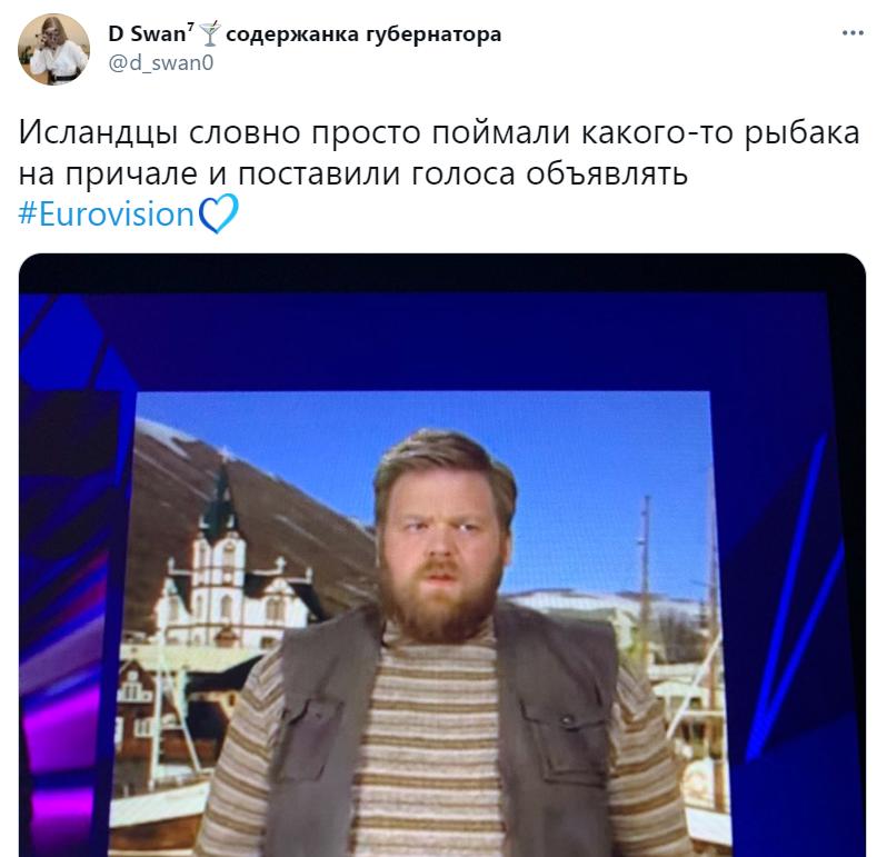 яя дин дон исландия евровидение мем