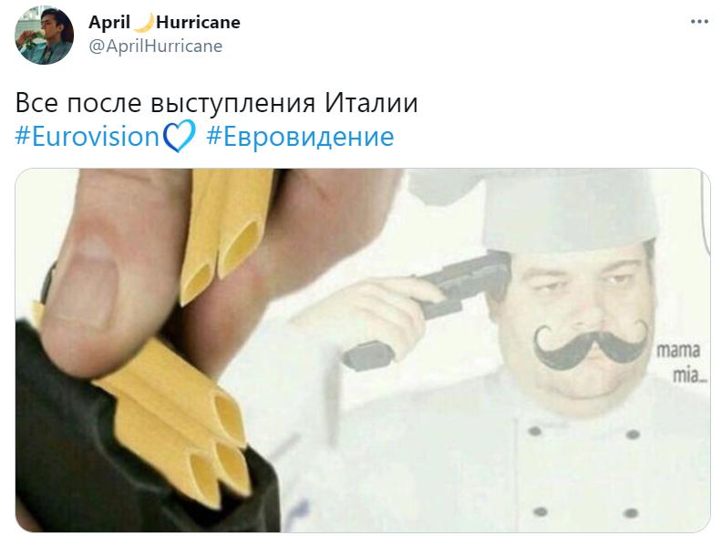 maneskin евровидение мемы