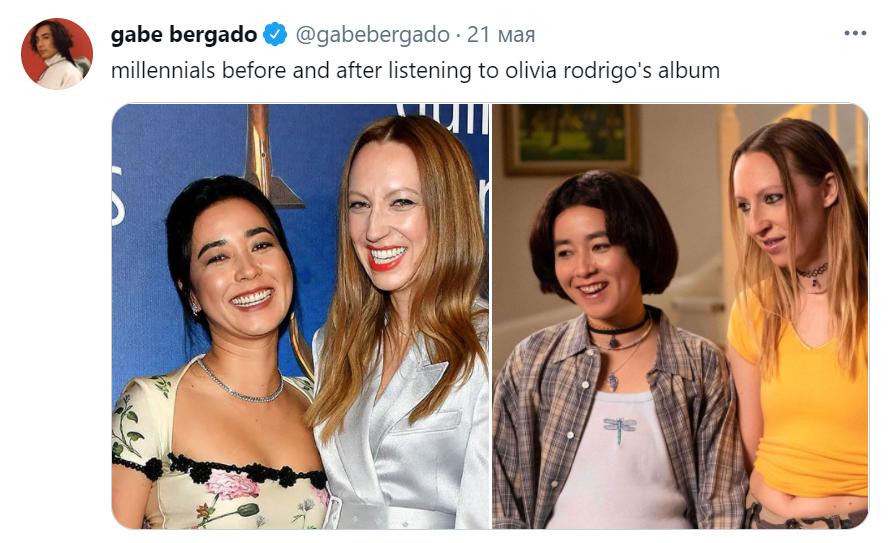 оливия родриго