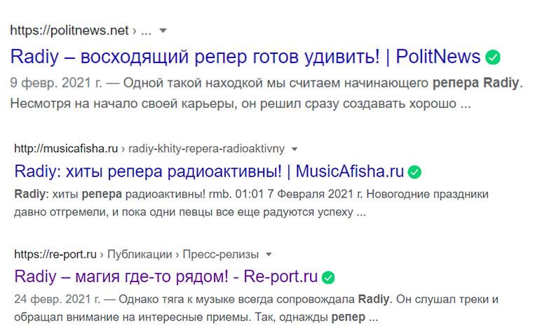 Кто такой певец Радий Radiy - новый парень Бузовой?