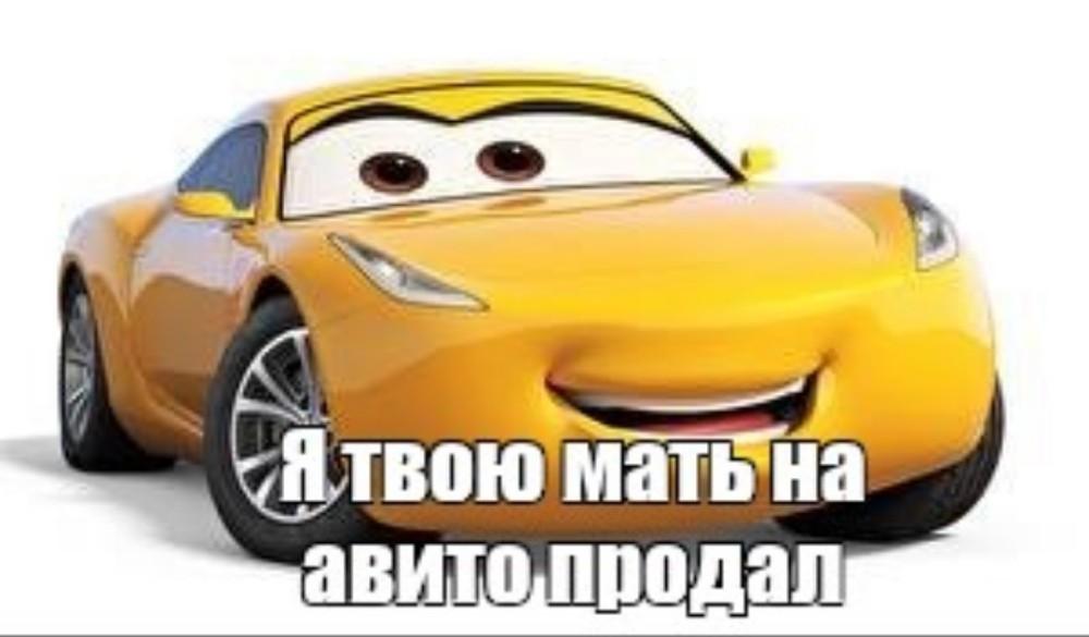 Мемы про мать