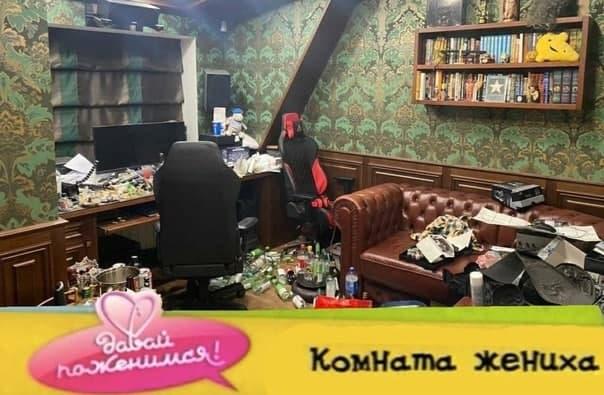 Квартира Хованского