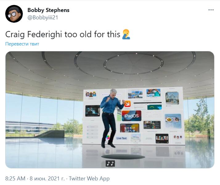 Крейг Федериги