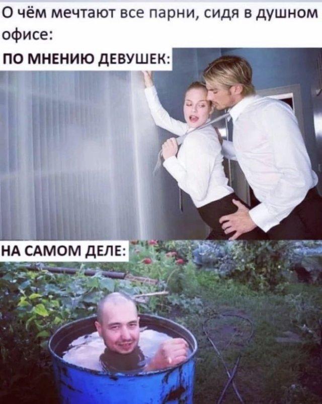 жара в москве мемы