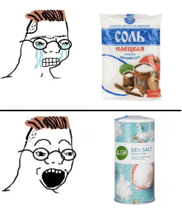 Поридж