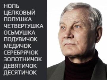 умер юрий степанович рыбников