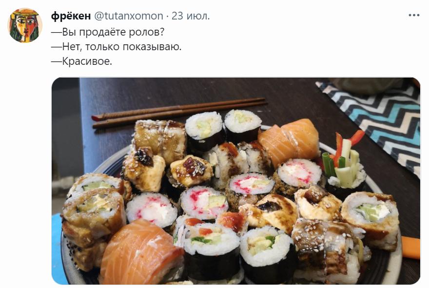 вы продаете рыбов