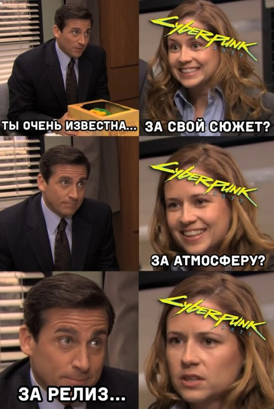 Ты известна из-за