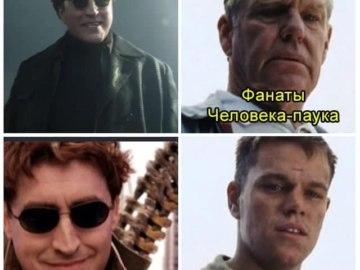Привет, Питер